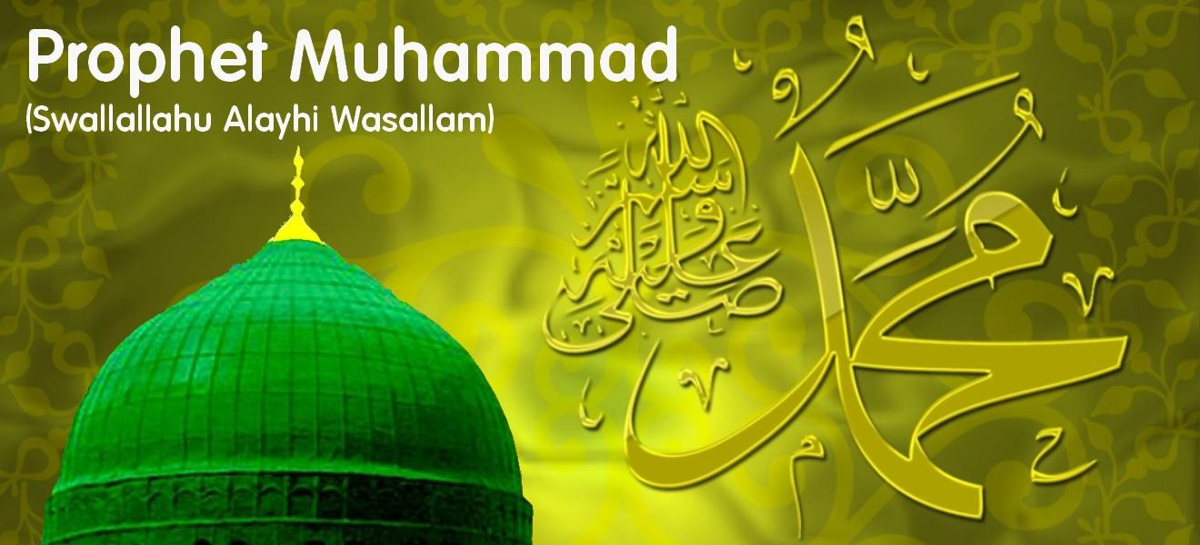 Prophet Muhammad (Swallalahu-alayhi-wasallam)